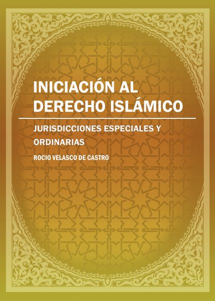 Iniciación al derecho Islámico. Jurisdicciones especiales y ordinarias.